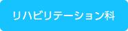 b_riha
