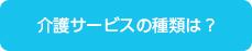 n_kaigo