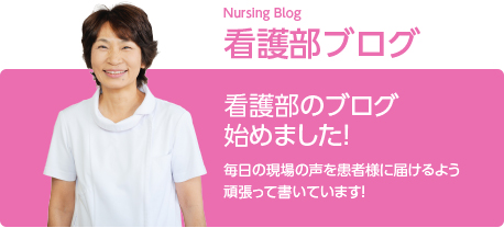 b_blog