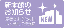 b_nayami