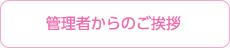n3_greeting