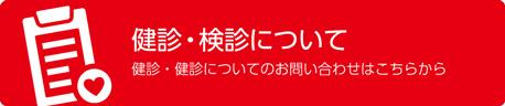 b_kenshin